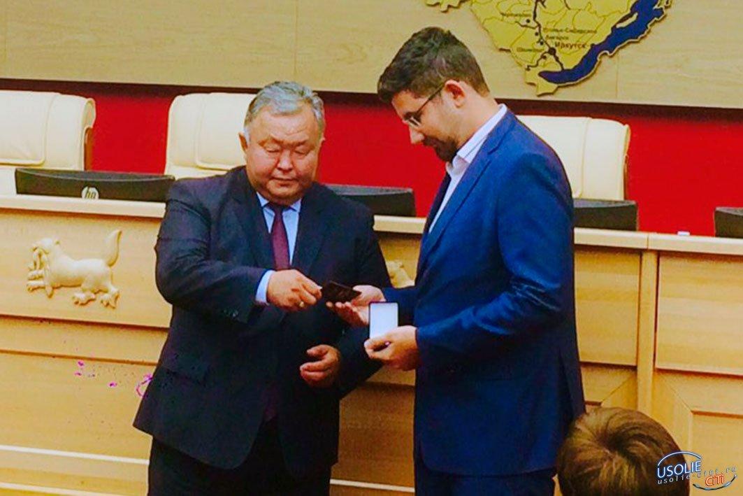 Почетным знаком «Признание» наградили усольчанина Гавриила Франтенко