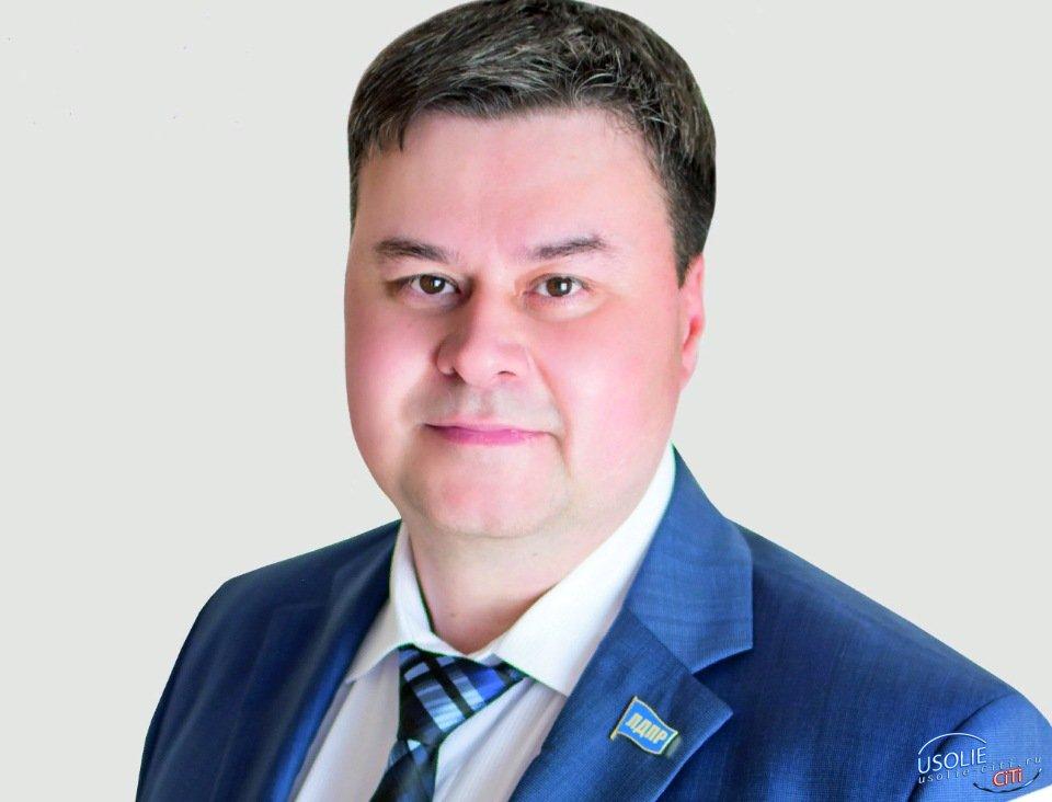 Вадим Кучаров: Спасибо учителям за труд и верность своему призванию