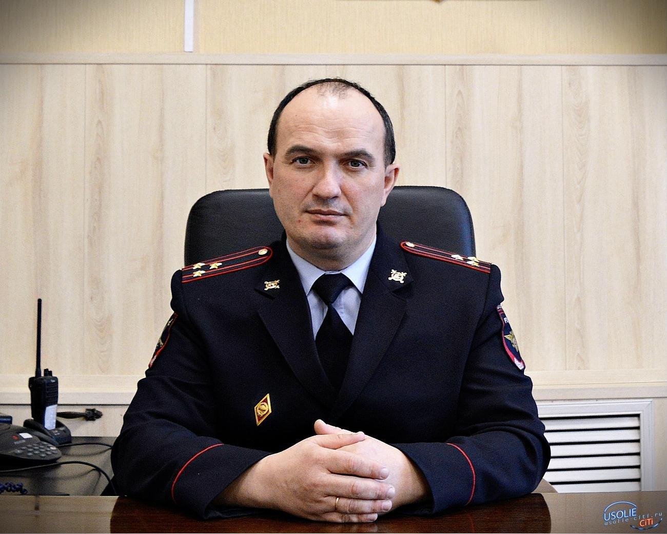 Начальник усольской полиции поздравил сотрудников уголовного розыска с профессиональным праздником