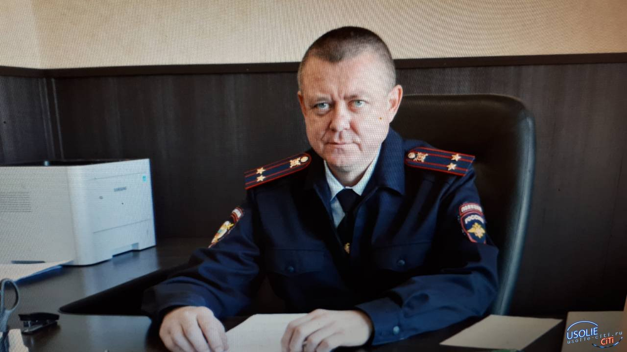 100 лет службе уголовного розыска. Усольчанин Василий Самойленко 24 года на службе
