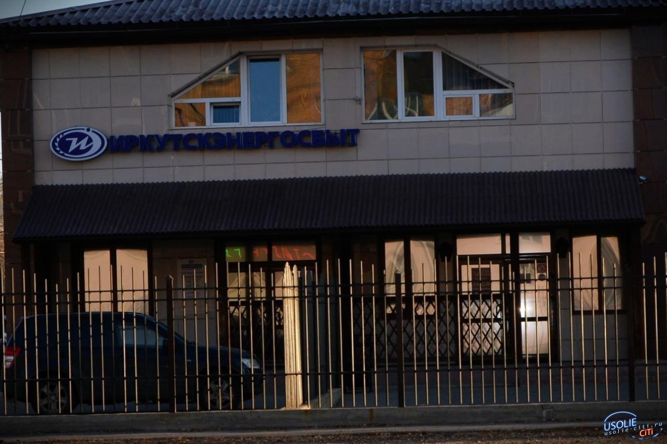 В Усолье директор управляющей компании присваивала собранные с населения деньги