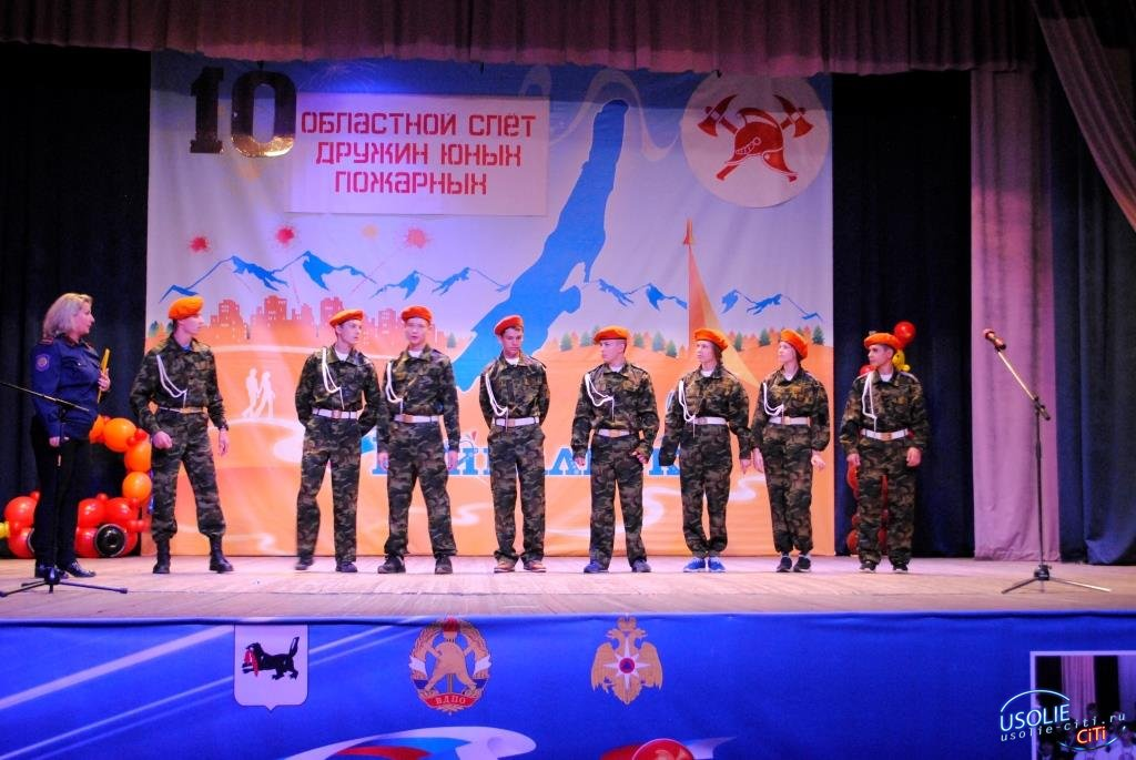Команда дружины юных пожарных Усолья вошла в десятку лучших