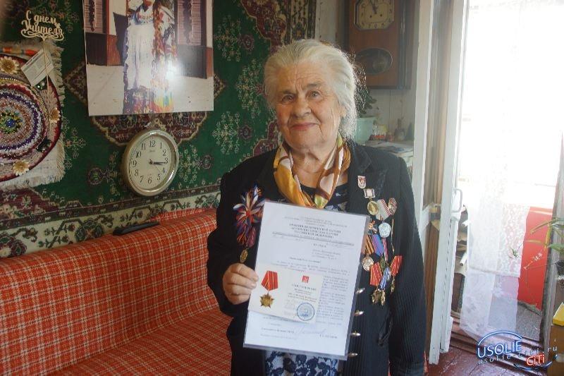 Усольчанка Роза Рукас получила посылку от Геннадия Зюганова
