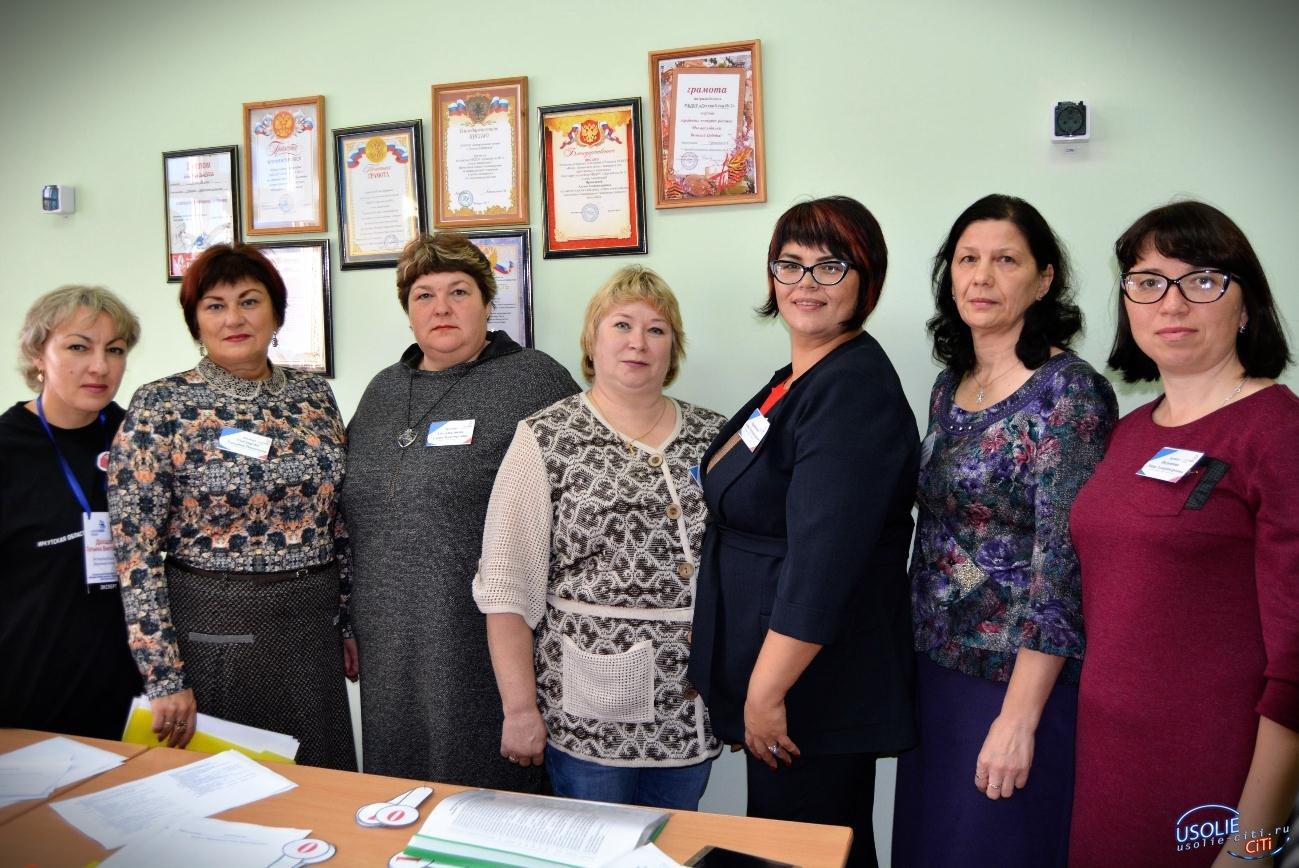 Усольских победителей конкурса