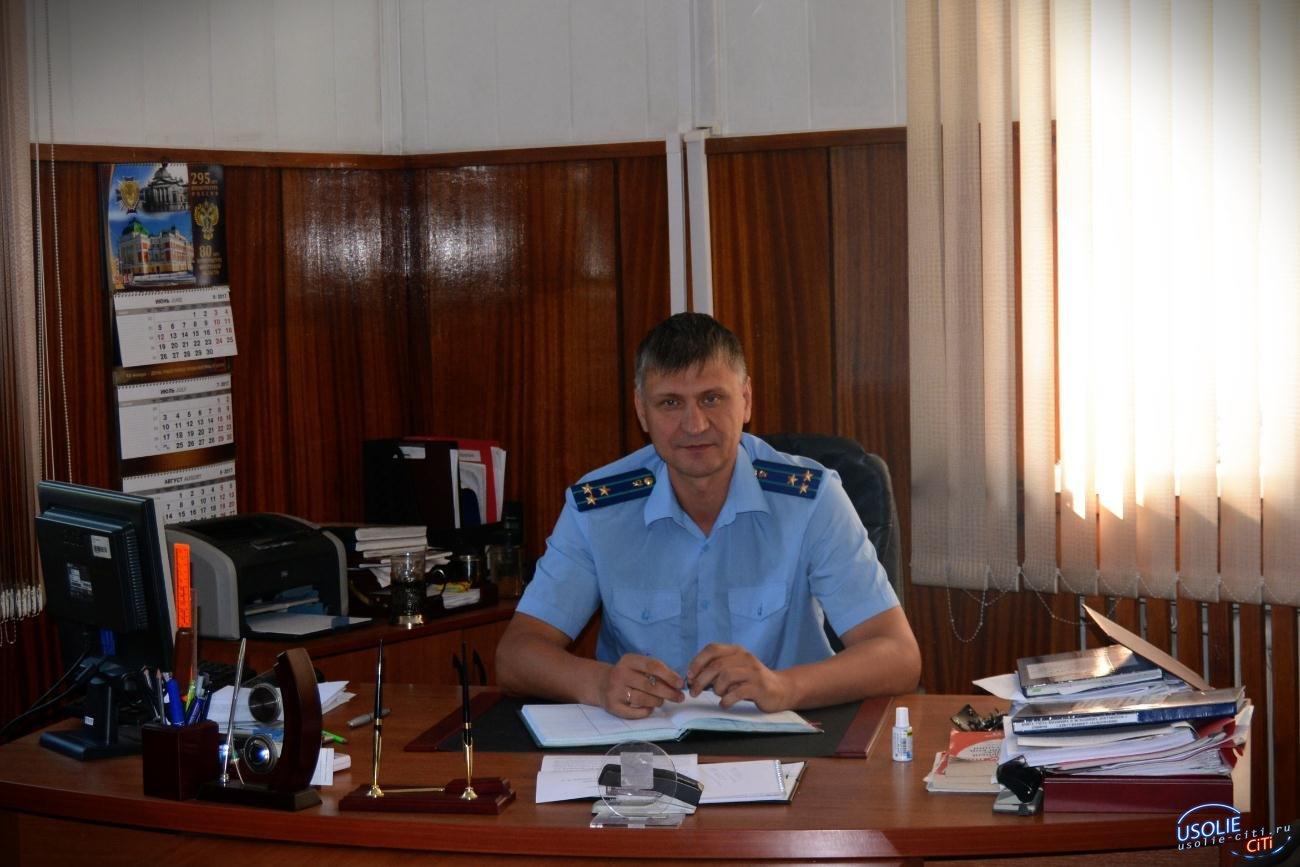 Усольская прокуратура оштрафовала компанию