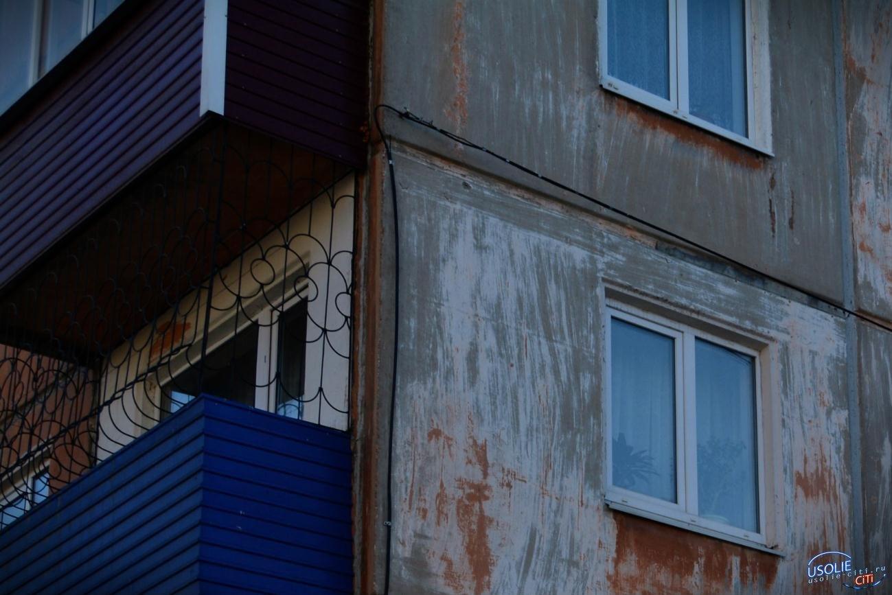 В  Усолье очередное ЧП.  Снова человек выпал с балкона