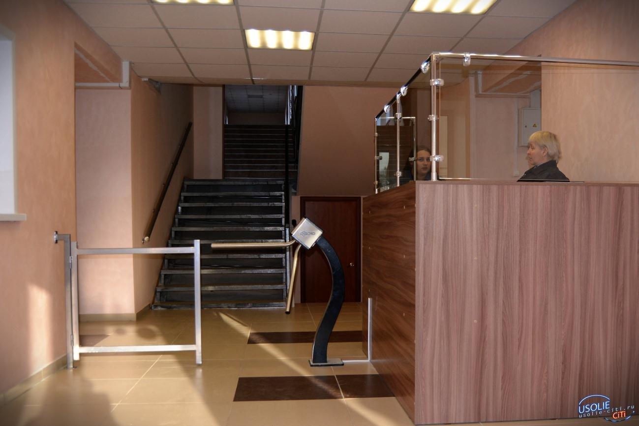 Нововведение при входе в усольскую администрацию