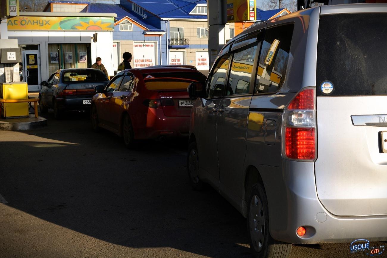 В Усолье автомобили стоят в очереди за самым дешевым бензином