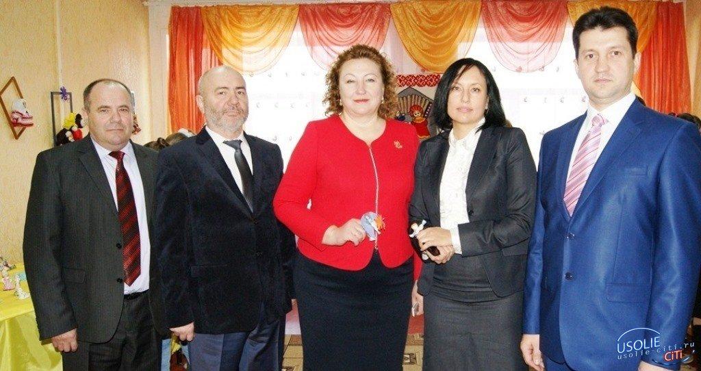 Усольский район на первом областном форуме