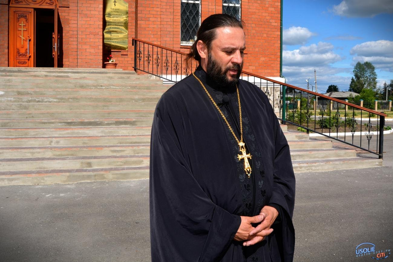 Усольским православным запретили посещать Константинопольские храмы