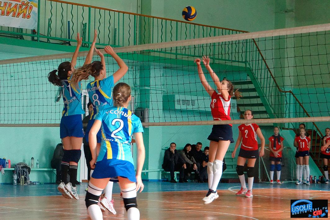 Два больших волейбольных турнира прошли в Усолье