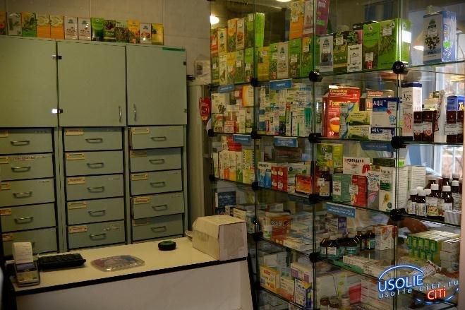 Сотрудница усольской аптеки отдала 70 тысяч рублей мошенникам
