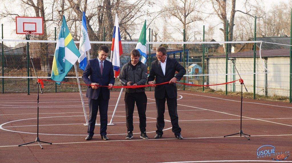 В поселке Тайтурка открыли мнофункциональную спортивную площадку