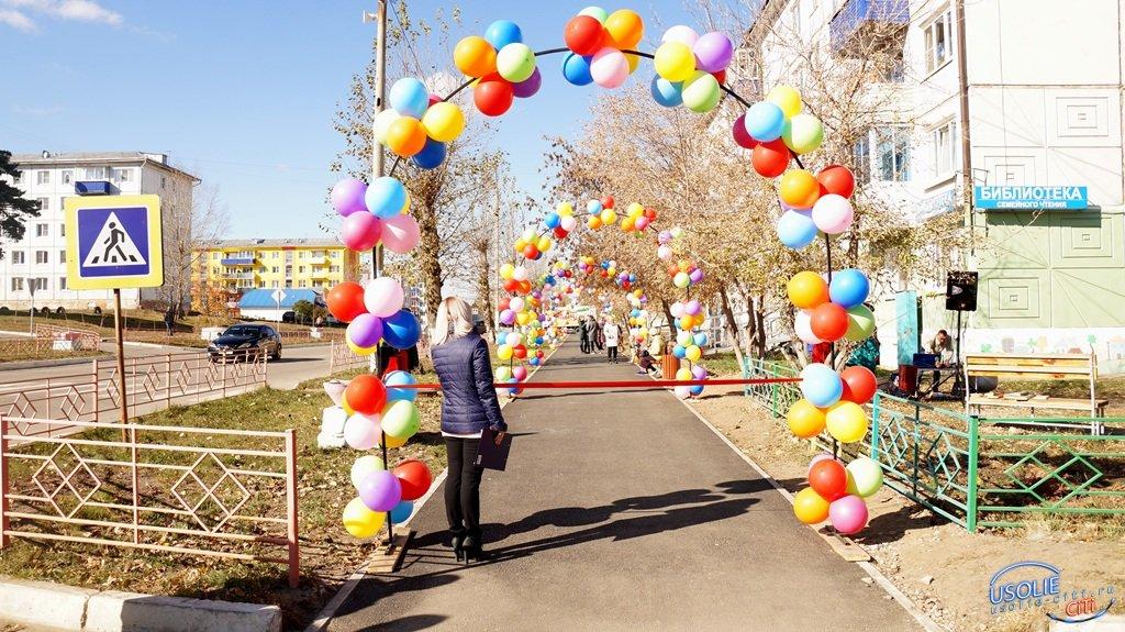 Виталий Матюха: Лучший район – совместными усилиями!