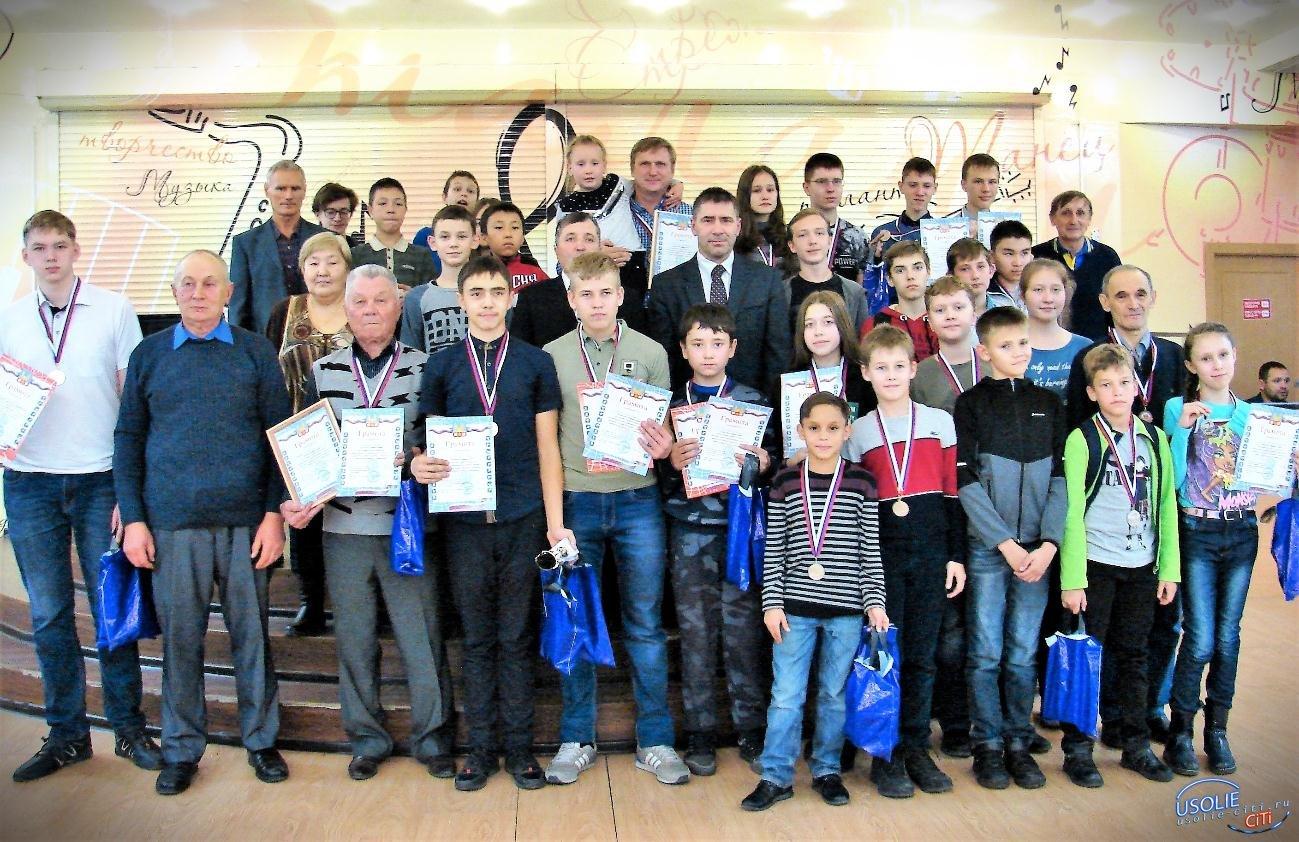 В Усолье встретились лучшие школьные шахматные команды из разных городов  и поселков