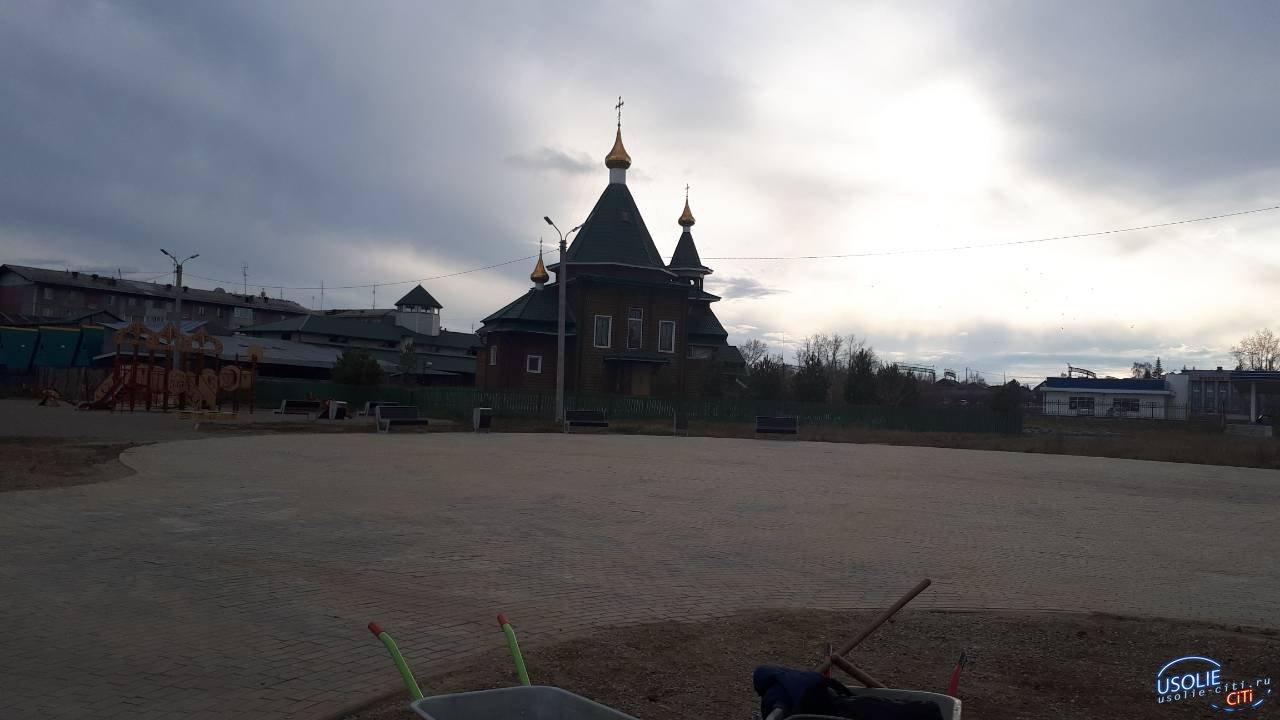 В выходные в Усолье  торжественно откроют два парка