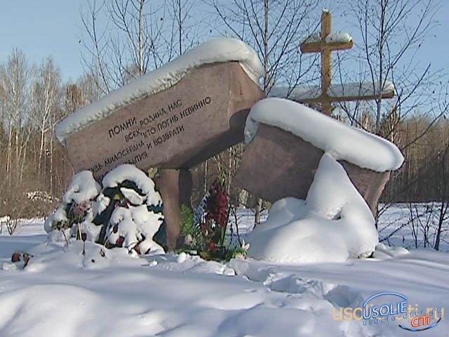 Памятник, нужный Усолью