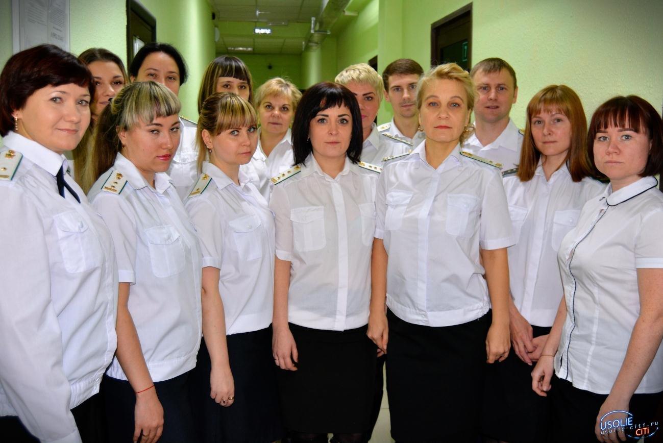 Усольские судебные приставы отмечают профессиональный праздник