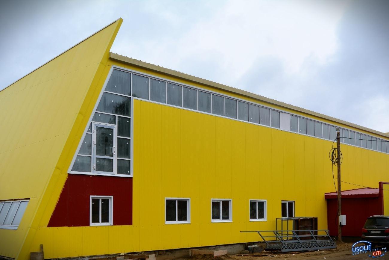 Физкультурно-оздоровительный комплекс построен в поселке Белореченский Усольского района