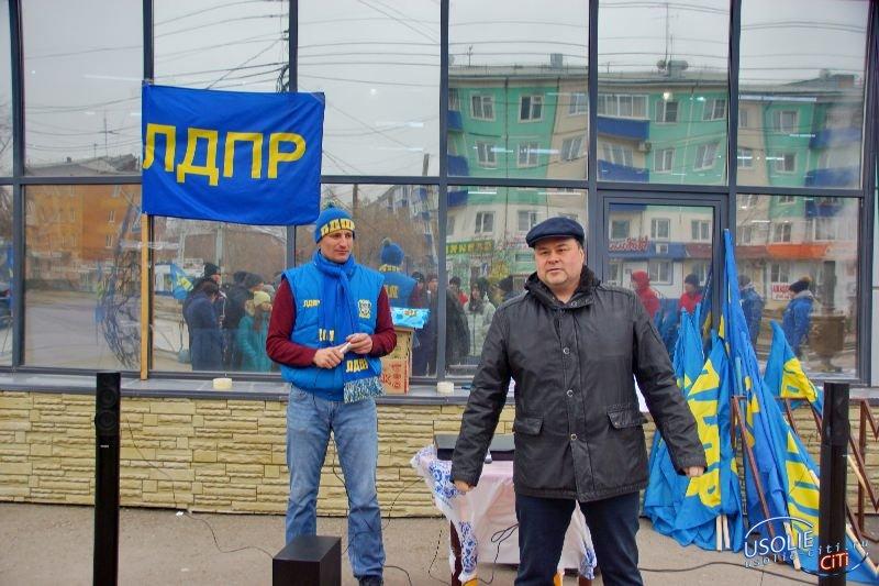 ЛДПР и его лидеры - Кучаров, Головнев и Хитренко поздравили усольчан