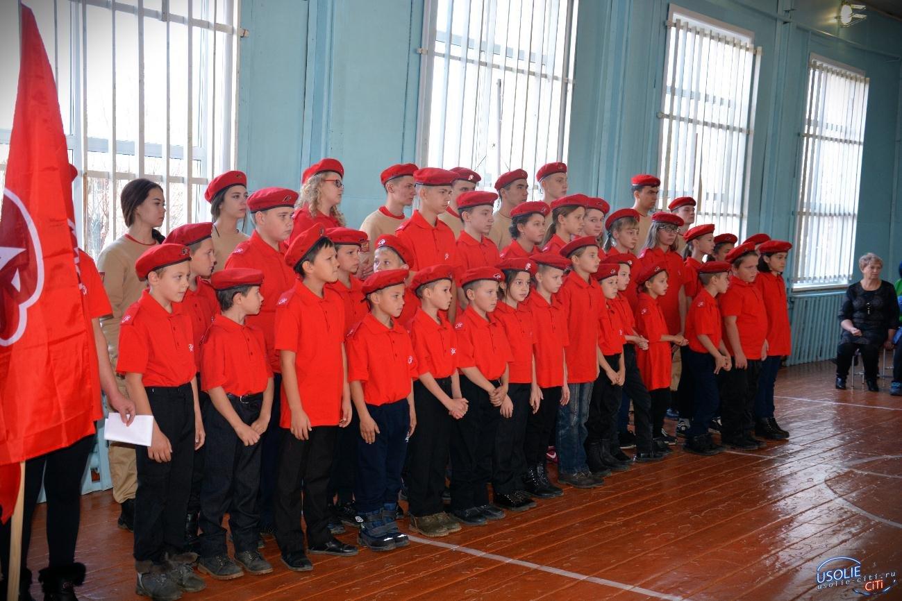 В Усольском районе состоялось посвящение в ряды юнармейцев