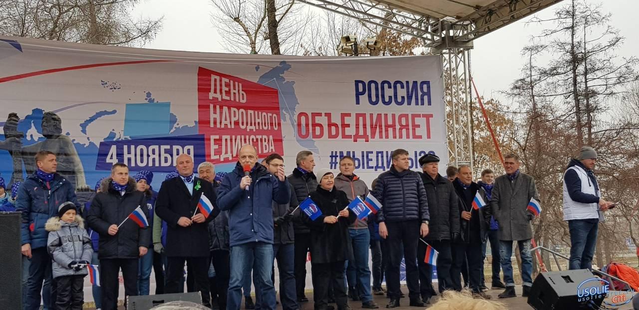Мэр Усолья принял участие в праздновании Дня народного единства в Иркутске