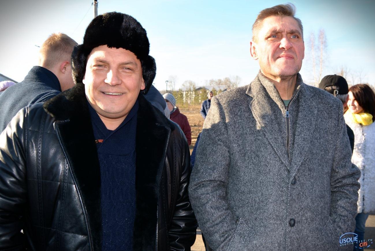 Максим Торопкин и Вадим Семенов торжественно открыли патриотический парк в Усолье