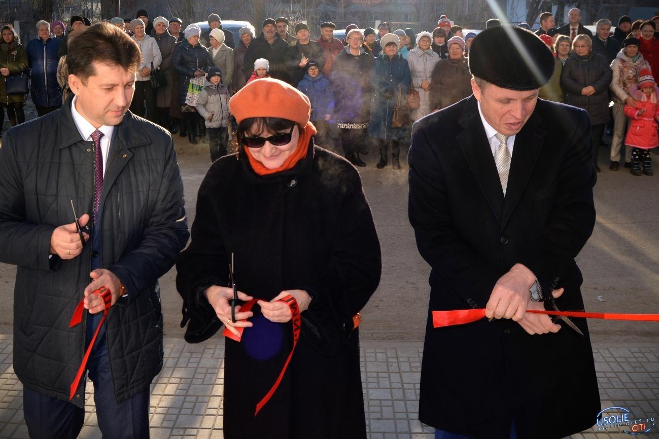 Виталий Матюха: Добро пожаловать в культурно-спортивный комплекс