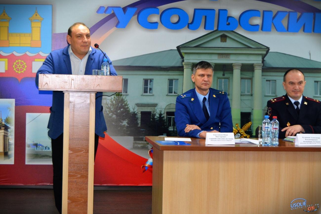 Мэр Усолья поздравляет сотрудников органов внутренних дел и ветеранов службы с Днём полиции