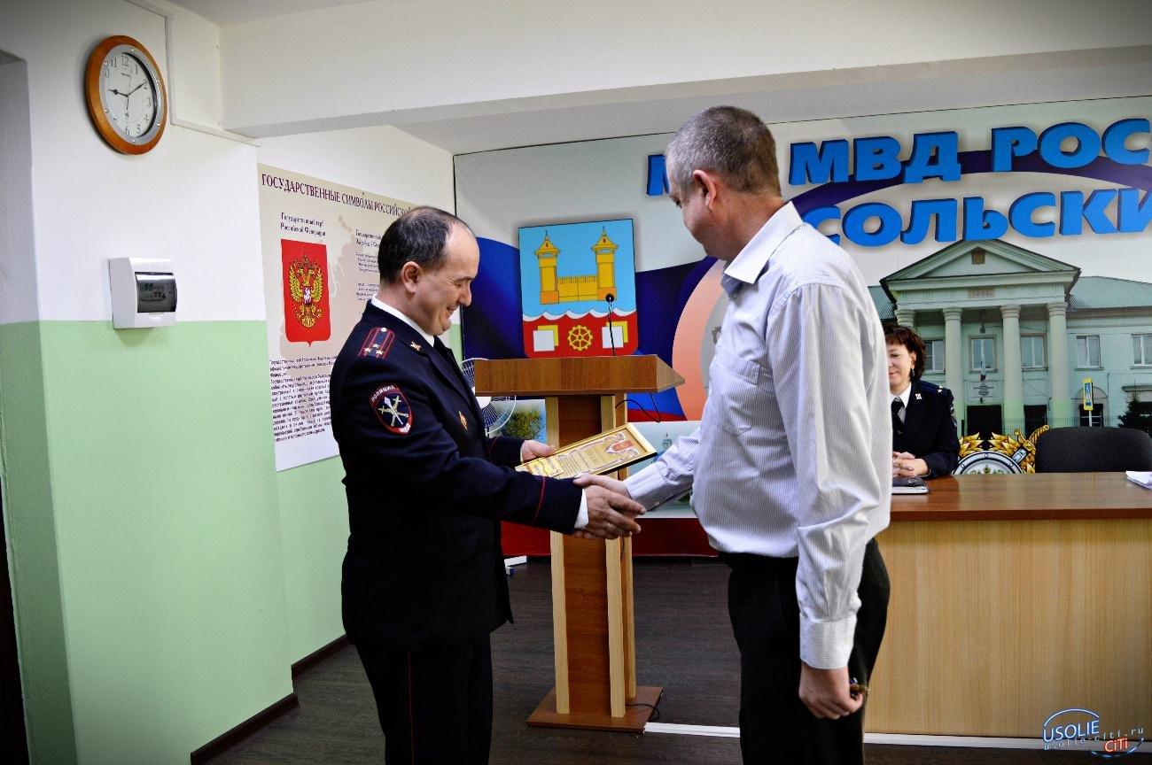 В Усолье полицейские, ветераны МВД принимали поздравления с профессиональным праздником