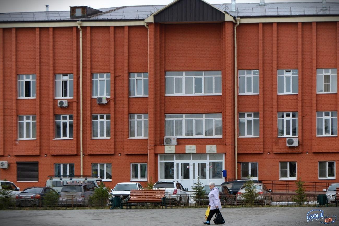 Бюджетная политика - на контроле у депутатов Усольского района