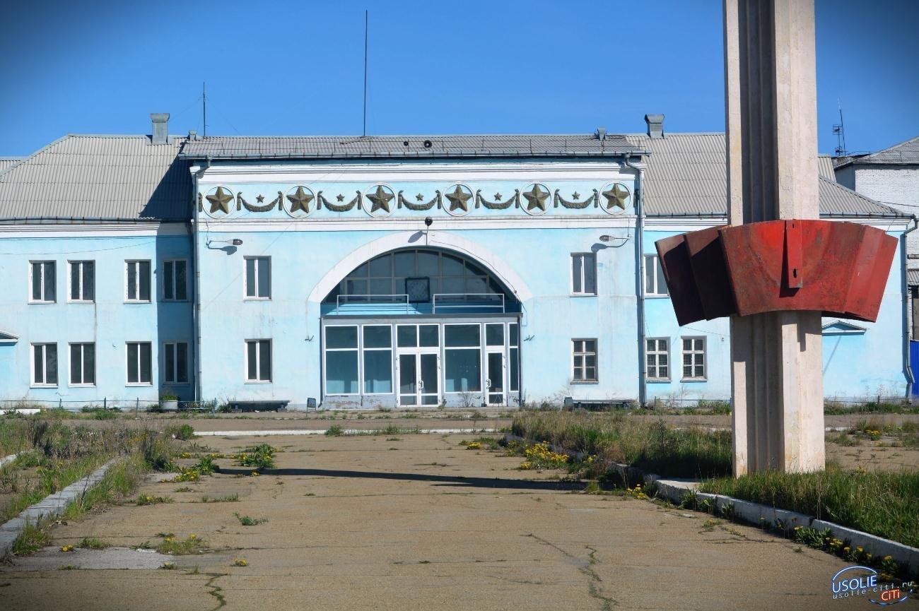 На охрану территории Усольехимпрома требуется четыре миллиона рублей
