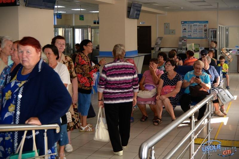 Пенсии усольчан переводят в негосударственный пенсионный фонд
