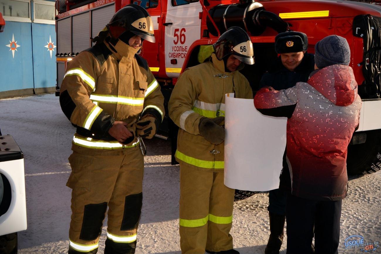 Усольские пожарные вышли в финал всероссийского конкурса