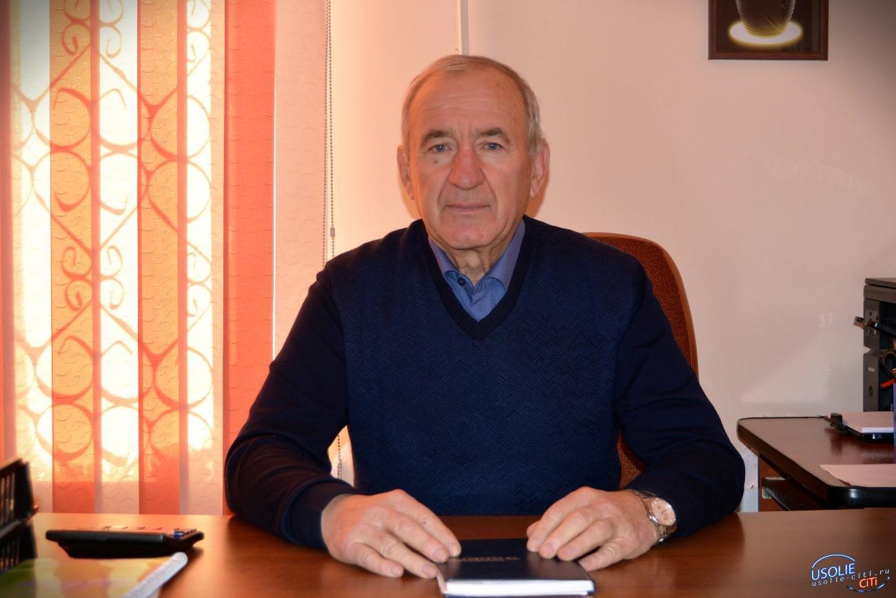 Валерий Кустос: Постараемся выжить в родном Усолье