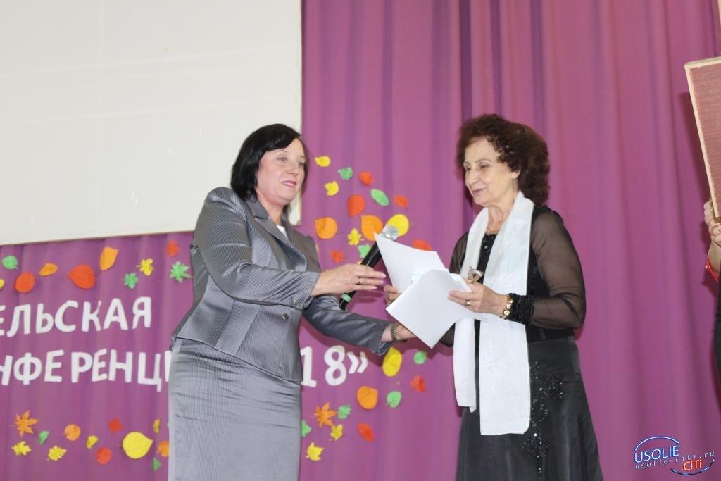 Новые инициативы усольского родительского сообщества