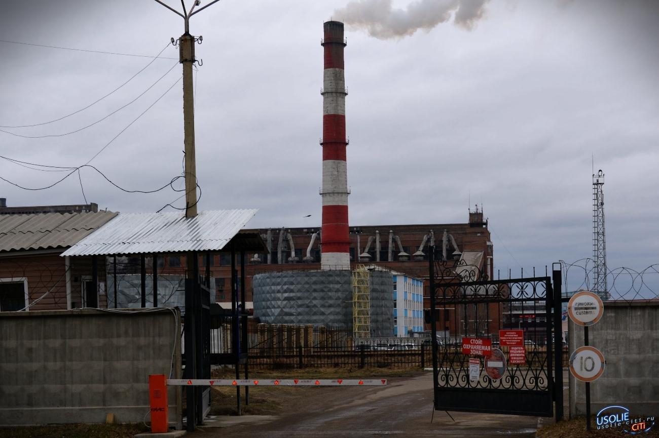 Усолье осталось без тепла после крупной аварии на местной ТЭЦ-11