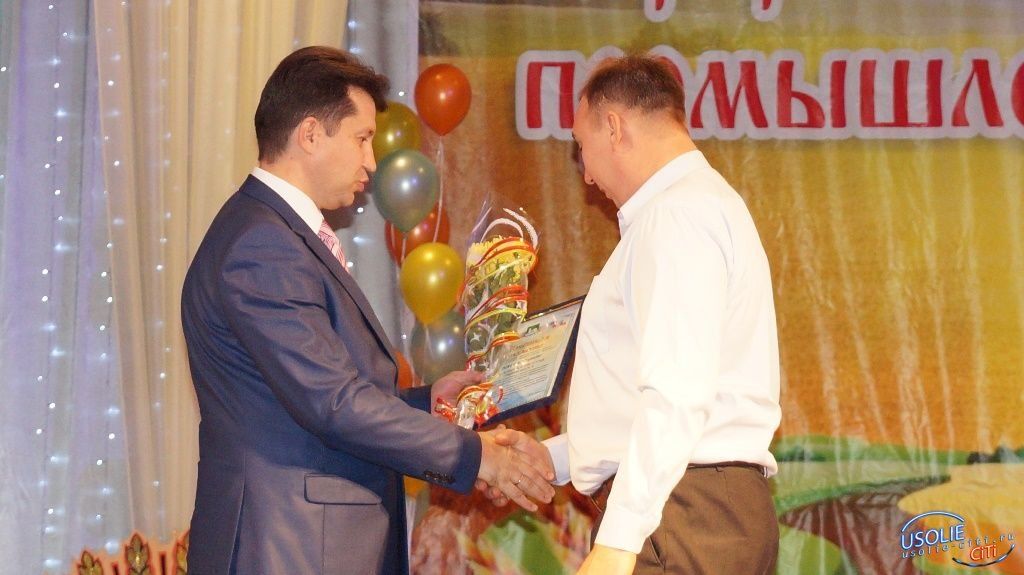 Шесть молодых жителей  Усольского района  получат  премию мэра