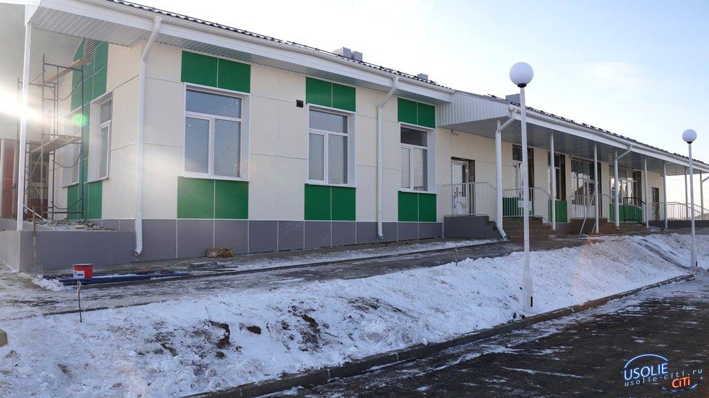 Два детских сада строятся в Усольском районе