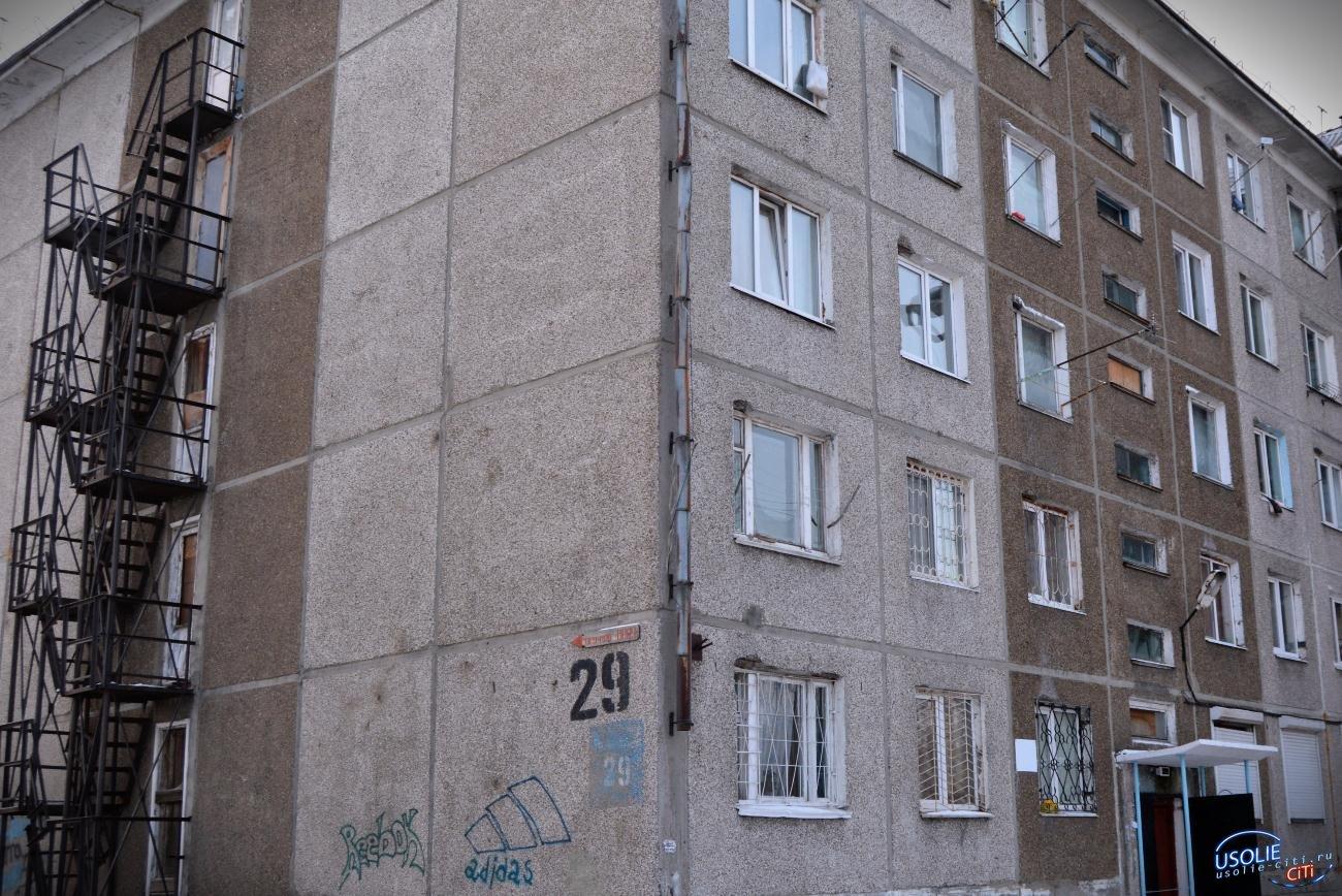 У жителей усольского общежития сгорела бытовая техника