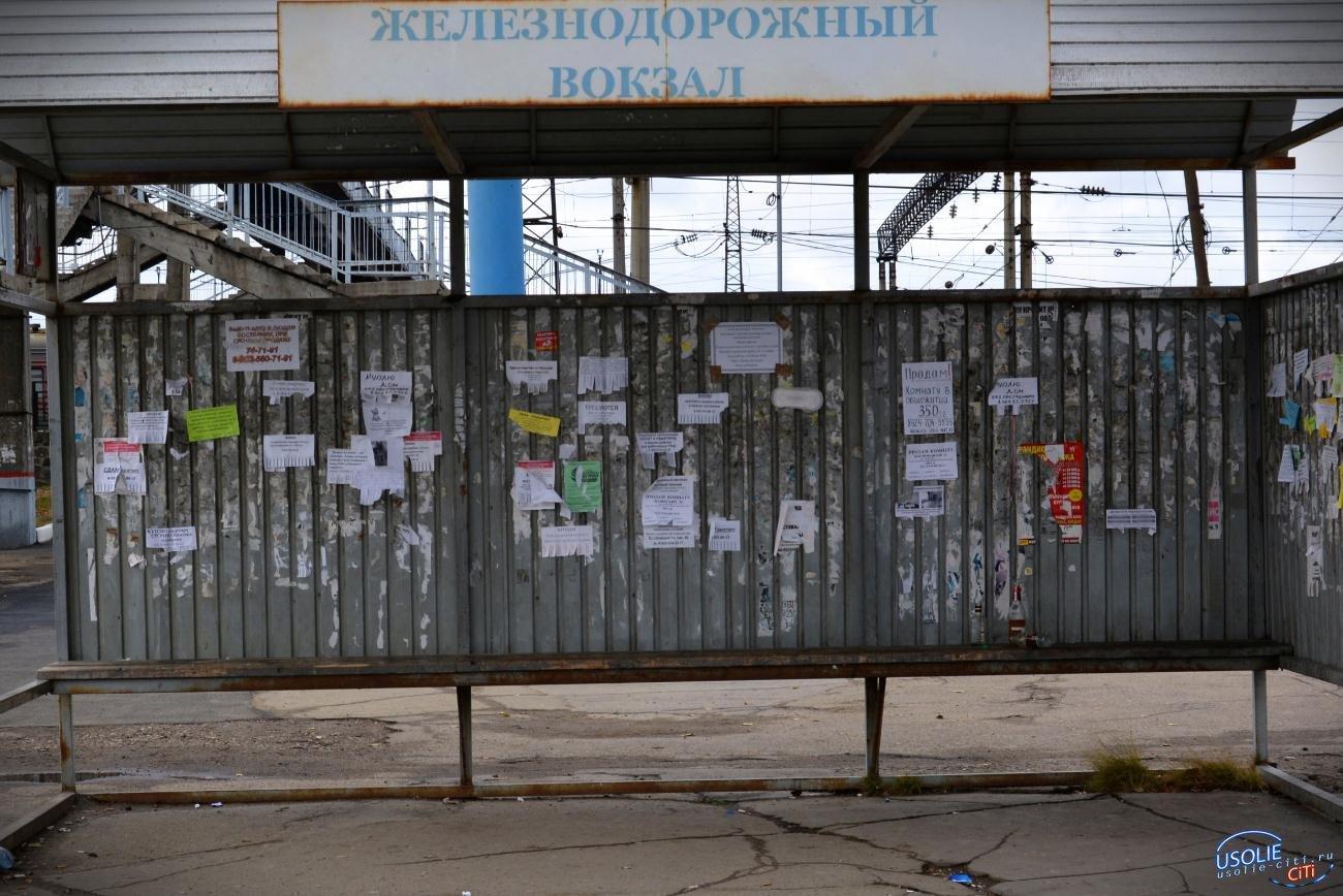 Уборка наледи на усольских остановках в контракт не входит