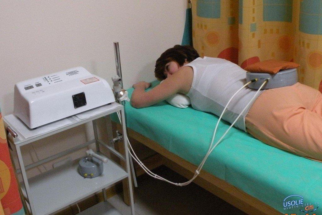В усольской больнице теперь есть свой физиокабинет