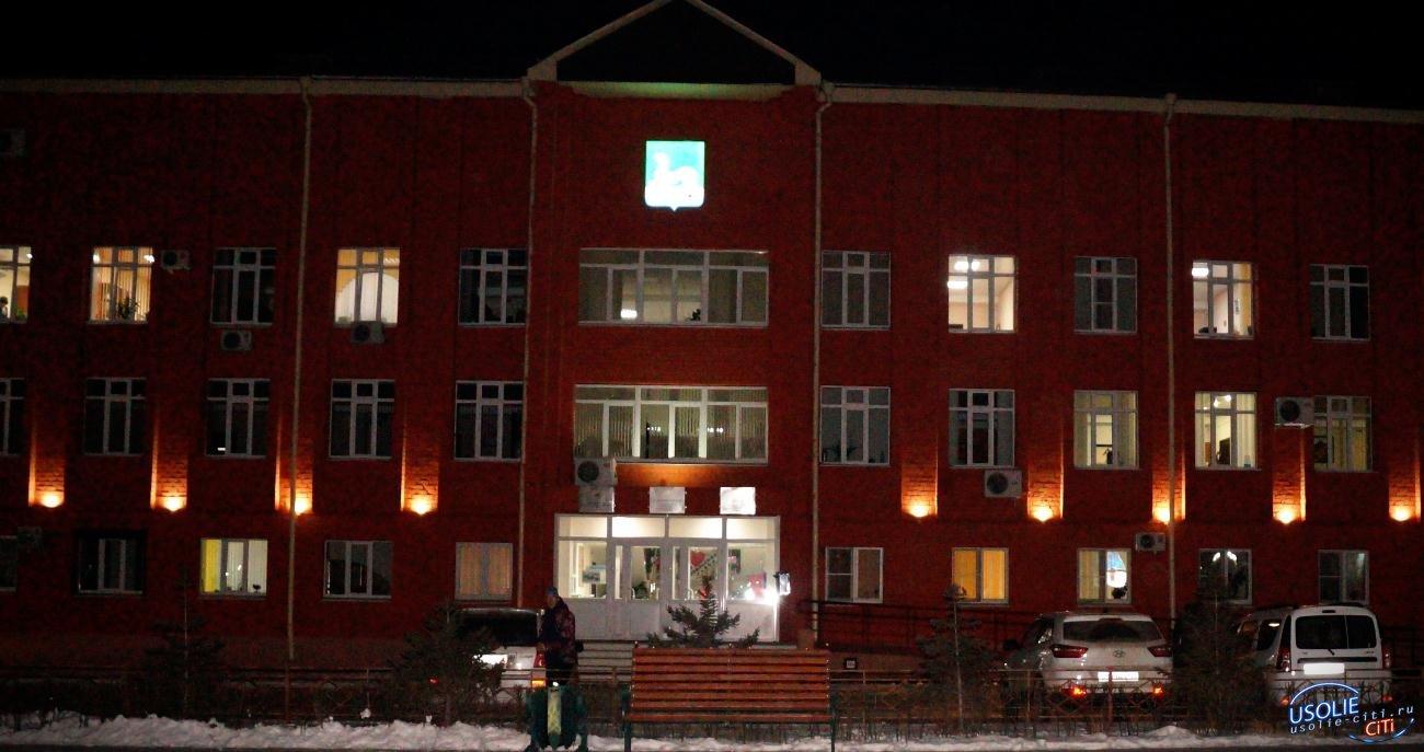 Светящийся герб Усольского района установили в Белореченском