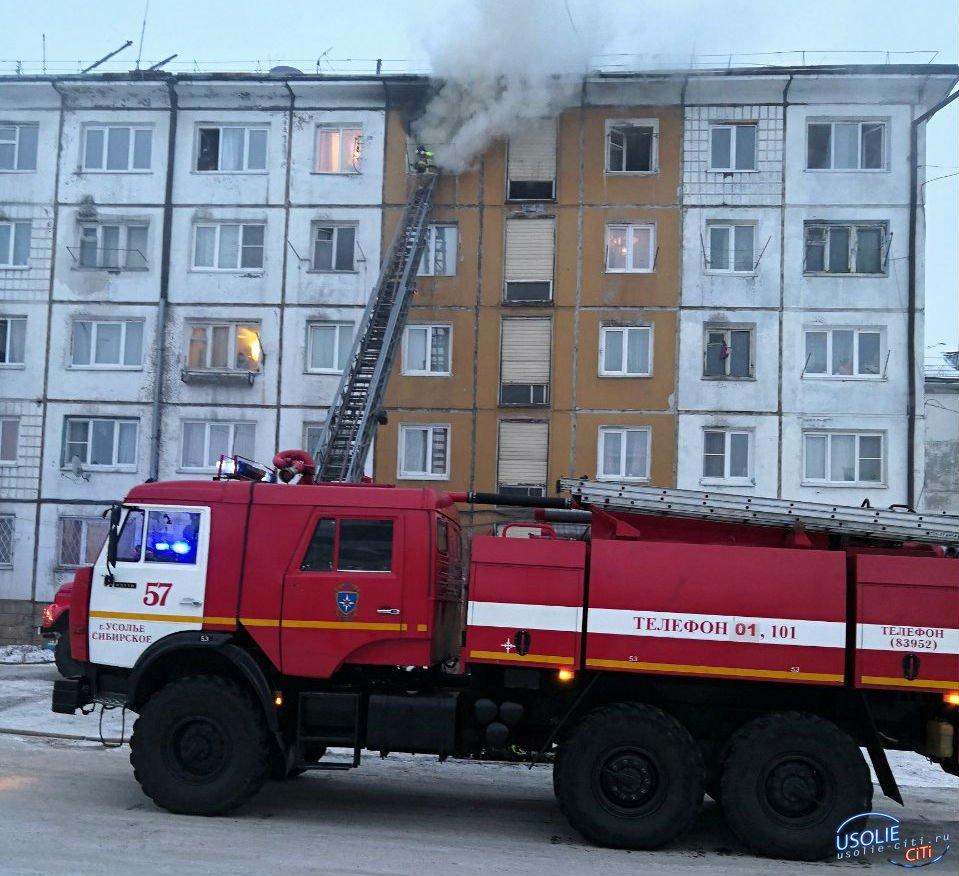 В Усолье горит общежитие.  Детей эвакуировали