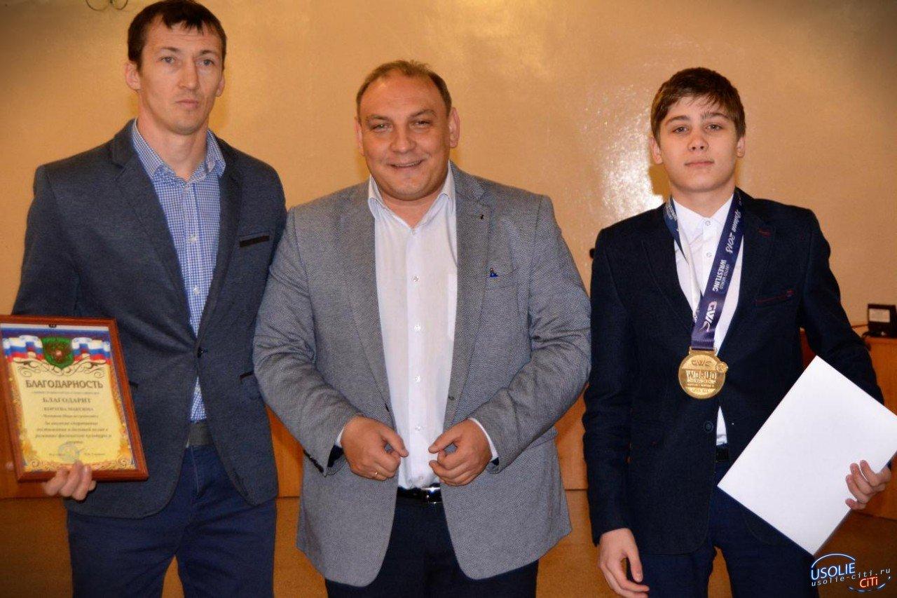 Усольчанин Данила Корзун - единственный в Сибири чемпион по греплингу