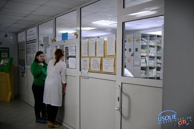 16 усольчан заболели пневмонией  - осложнение после ОРВИ