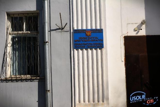 Прокуратура выявила нарушения в усольском общепите