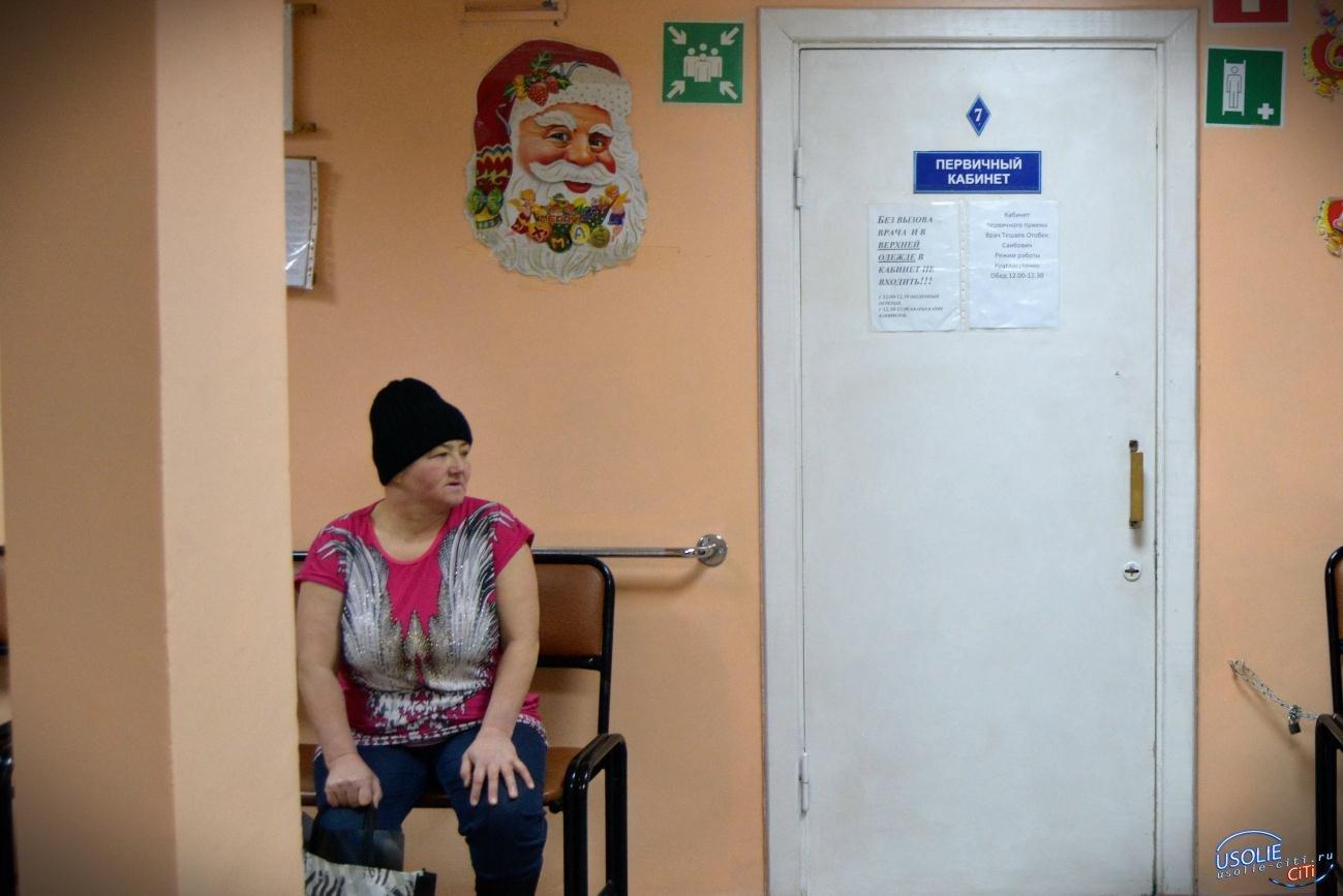 Опытный, хороший врач возвращается в Усолье