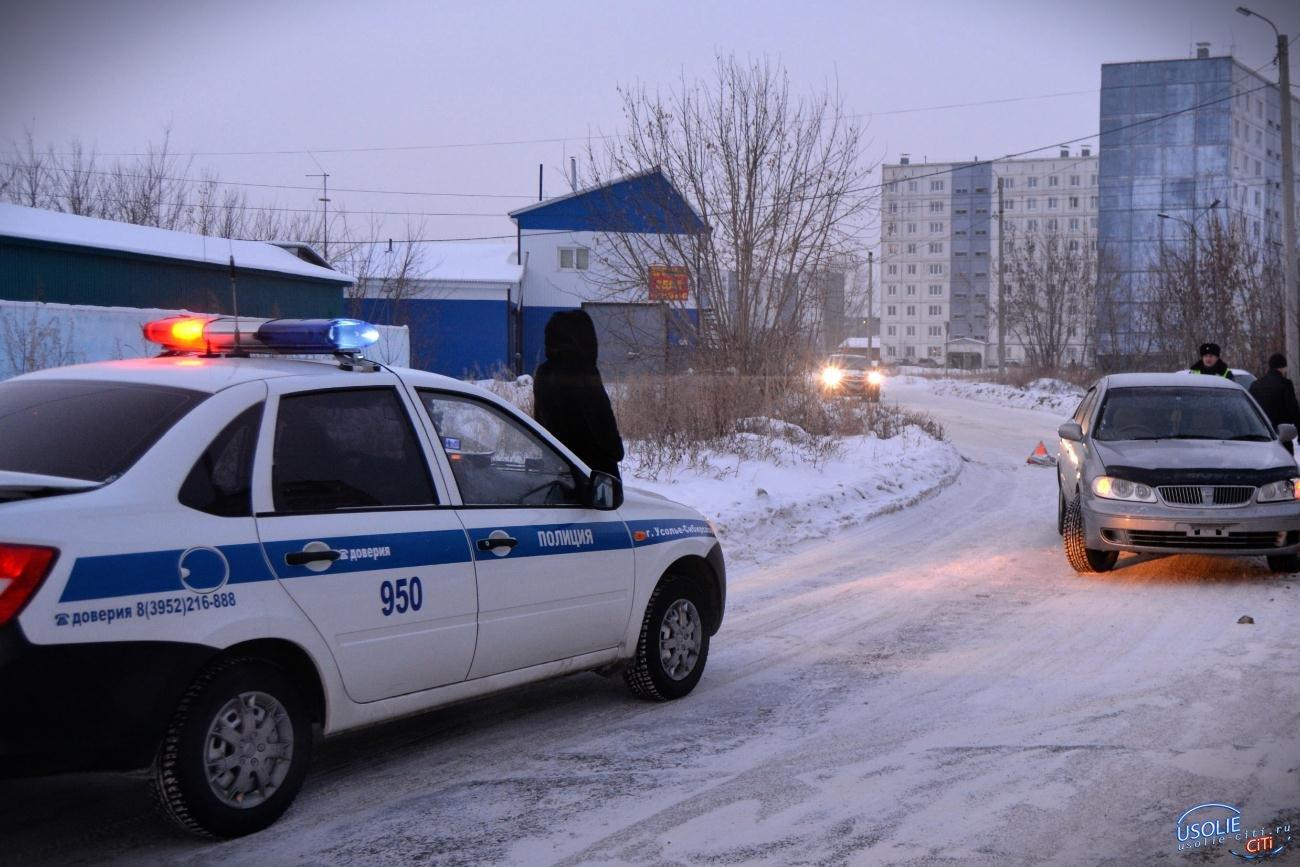 Сегодня усольская полиция будет массово останавливать авто для проверки