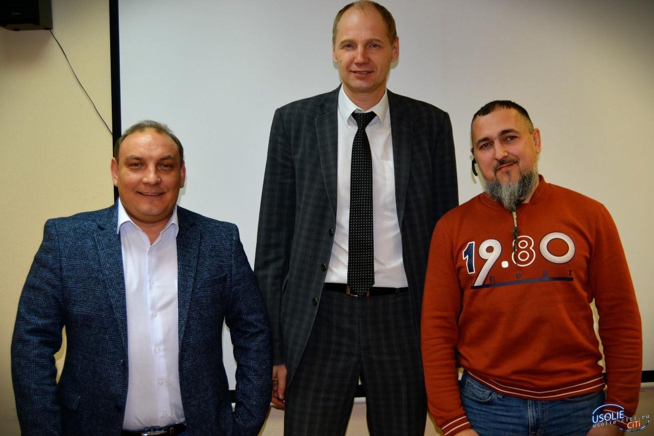 Есть результат: Илья Резник встретился с усольчанами